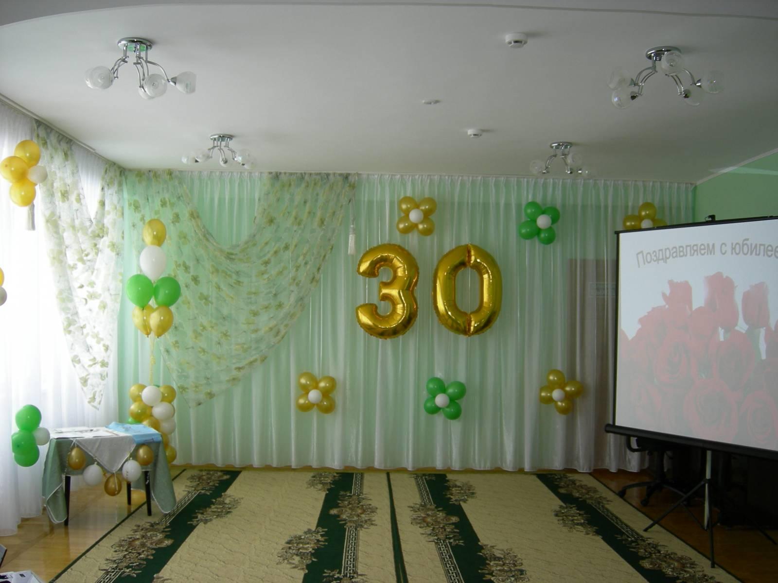 Оформление зала в детском саду своими руками  402
